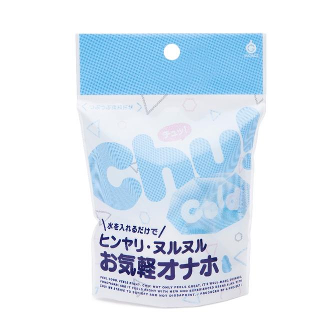 【販売終了・アダルトグッズ、大人のおもちゃアーカイブ】Chu! COLD[チュッ! コールド] UGPR-024 商品説明画像1