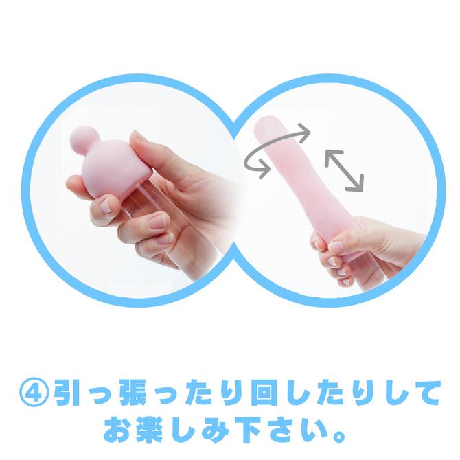 【販売終了・アダルトグッズ、大人のおもちゃアーカイブ】Chu! COLD[チュッ! コールド] UGPR-024 商品説明画像11