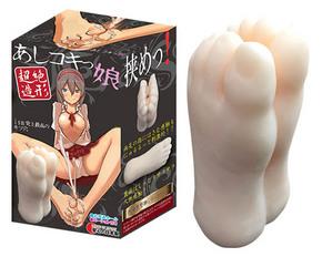 【販売終了・アダルトグッズ、大人のおもちゃアーカイブ】超絶造形 足コキっ娘