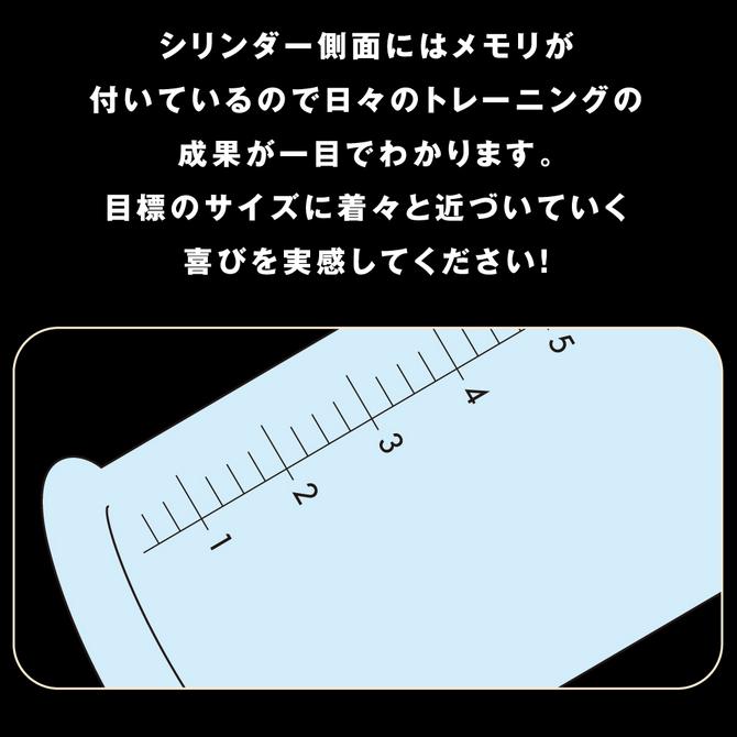 【販売終了・アダルトグッズ、大人のおもちゃアーカイブ】メガエレクトロポンプ UPPP-009 商品説明画像4