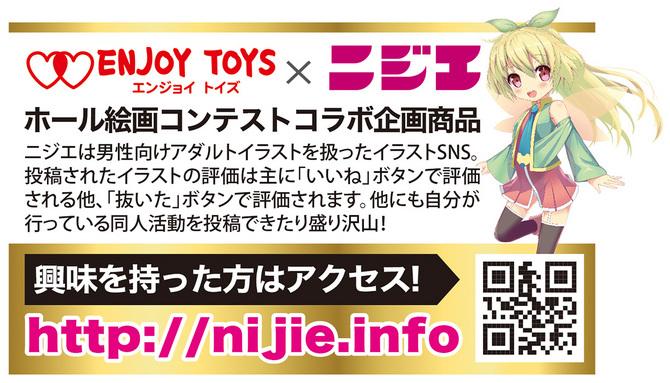 ENJOY TOYS F&F〜フェラ&Fxxk〜 商品説明画像6