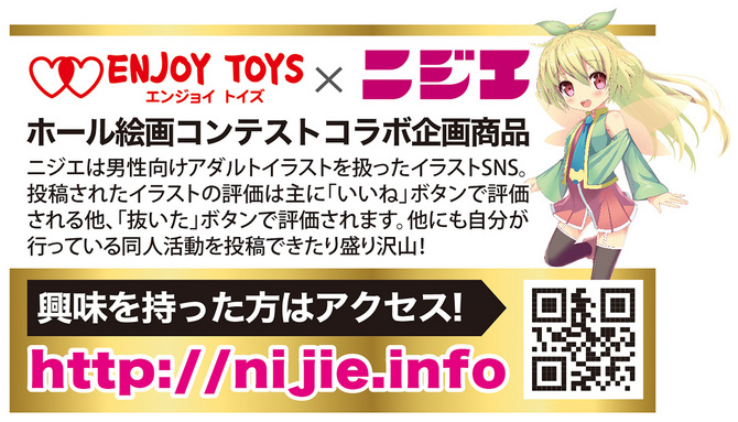 【50〜60%OFF!】ENJOY TOYS F&F〜フェラ&Fxxk〜 商品説明画像6