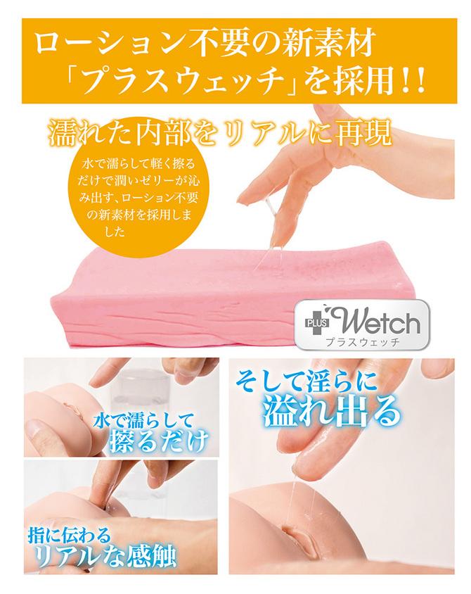【業界最安値!】ENJOY TOYS 極み造形 あやみ旬果 商品説明画像6
