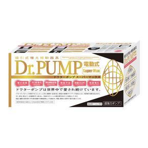 【販売終了・アダルトグッズ、大人のおもちゃアーカイブ】ドクターポンプ スーパーマックス