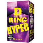 D RING HYPER UDOG-002