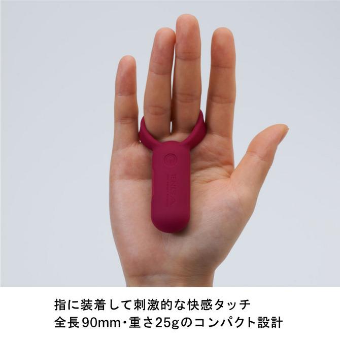 【業界最安値!】TENGA SVR -CARMINE- 充電式バイブ TSV-003 商品説明画像2