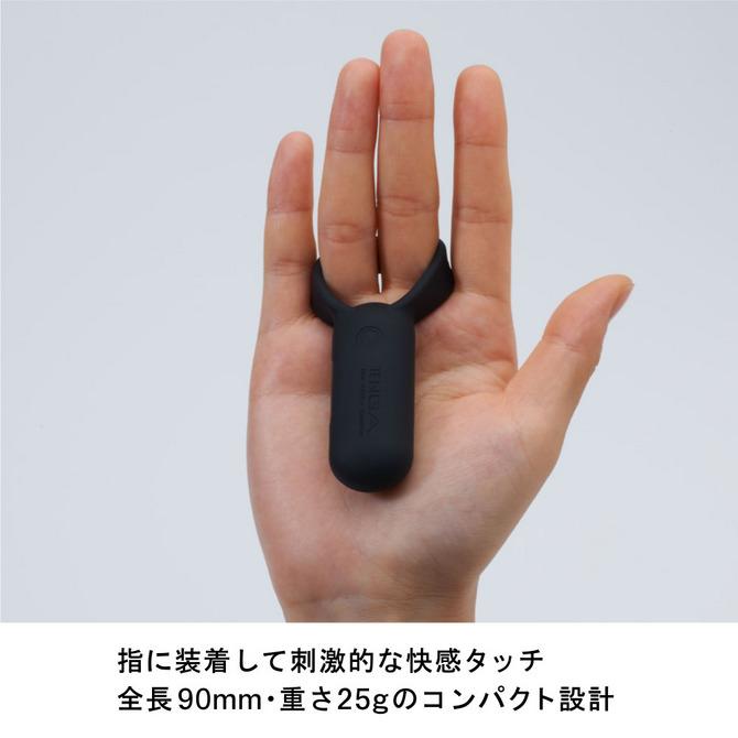 【業界最安値!】TENGA SVR -BLACK- 充電式バイブ TSV-001 商品説明画像3