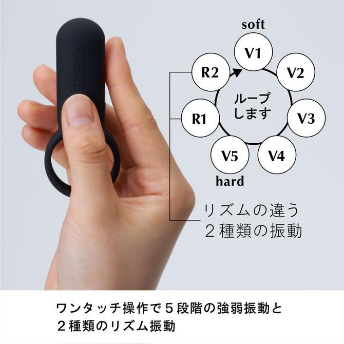 【業界最安値!】TENGA SVR -BLACK- 充電式バイブ TSV-001 商品説明画像4