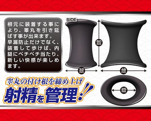 RIKIMARU -力丸- Bストレッチ 壱 商品説明画像3