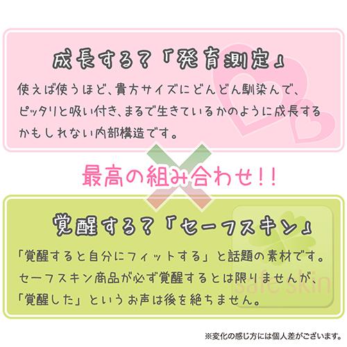 【業界最安値!】発育測定(Measuring the girl's growth)【タイムセール!!10月18日14時まで】 商品説明画像6