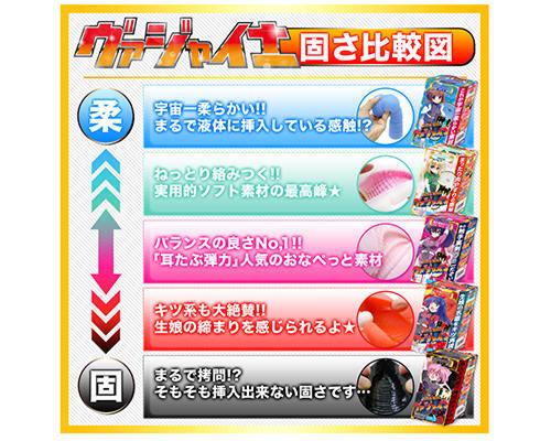 ホッパ変態ヴァジャイナー 【スモーキングブルー】 □ ◇ 商品説明画像6