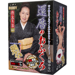 還暦のおふくろ 高畑ゆり(DVD同梱) TJGD-004