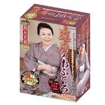 還暦のおふくろ 竹田かよ(DVD同梱) TJGD-006