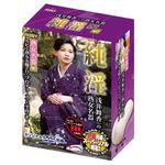 純淫 浅井舞香の熟女名器(DVD同梱) TJGD-005