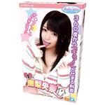 【50〜60%OFF!】僕の南梨央奈(My sweet Minami Riona)