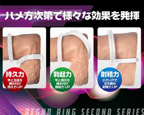 レグノ コック&ボールリング 【クリア】 商品説明画像3