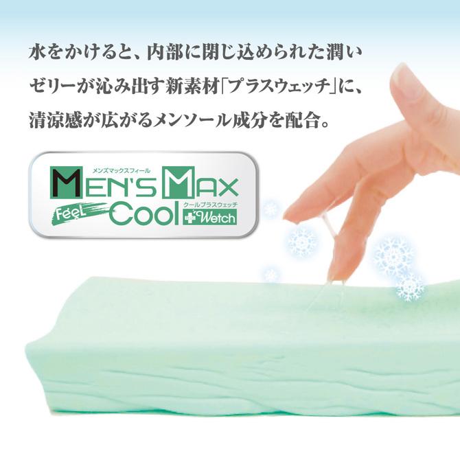 【販売終了・アダルトグッズ、大人のおもちゃアーカイブ】ENJOY TOYS MEN'S MAX FEEL Cool+Wetch (メンズマックスフィール クールプラスウェッチ) 商品説明画像4