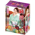 純淫 北条麻妃の三十路名器 女将さん編(DVD同梱) TJGD-010