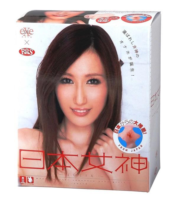 【販売終了・アダルトグッズ、大人のおもちゃアーカイブ】日本女神 〜JULIA〜 商品説明画像2