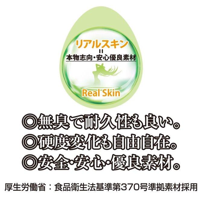【販売終了・アダルトグッズ、大人のおもちゃアーカイブ】サガス タイプ オルガ(SAGAS type Orgasm) 商品説明画像7