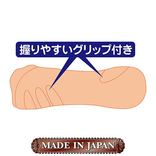 【販売終了・アダルトグッズ、大人のおもちゃアーカイブ】イズハ -ホットミルクハード-(Izuha -Hot milk Hard-) 商品説明画像4