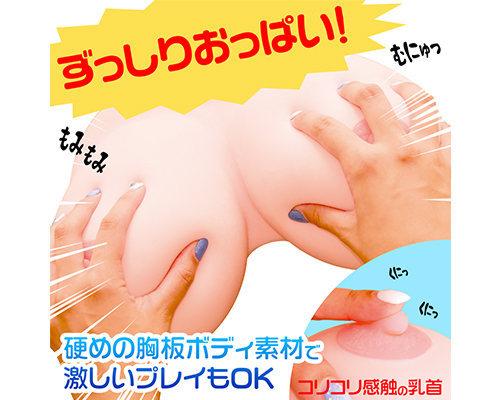 【タイムセール!】【業界最安値!】Iカップ パイズリ 爆乳 ◇ 商品説明画像2