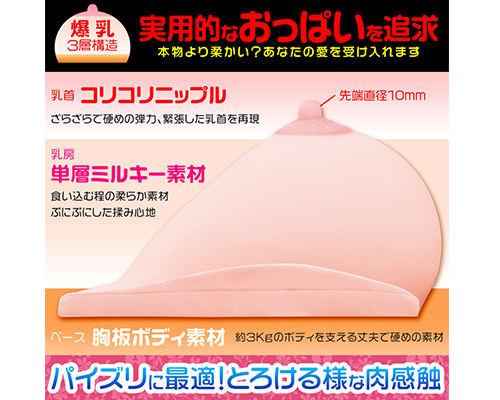 【タイムセール!】【業界最安値!】Iカップ パイズリ 爆乳 ◇ 商品説明画像4