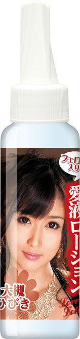 【50~60%OFF!】極上女器 12 大槻ひびき PREMIUM Edition GODS472 商品説明画像8