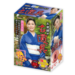 お女将の古道具(DVD同梱) TJGD-014