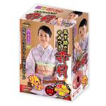 五十路のやみつき赤貝(DVD同梱) TJGD-015