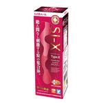 【業界最安値!】シックス タイプケー(SI-X Type.K)