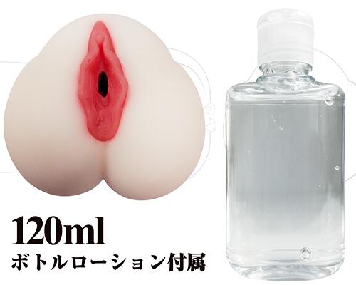 【業界最安値!】生素体 02 商品説明画像1