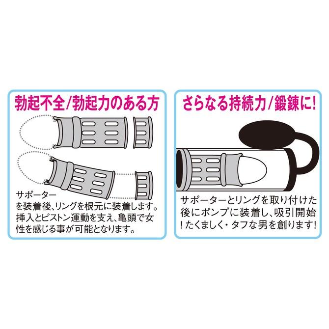 【在庫限定特価!】 【業界最安値!】ニュードクターサポートダブル 商品説明画像4