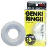 【業界最安値!】GENKI RING(げんきりんぐ) 18mm ◇