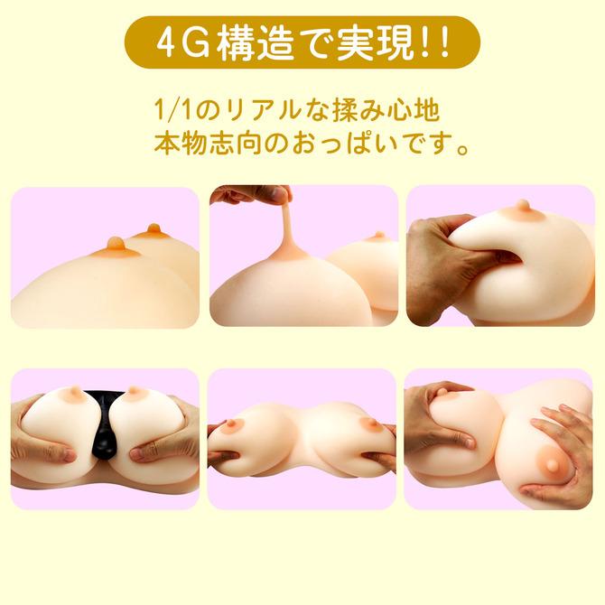 【業界最安値!】リアルボディ 極生乳 ◇ 商品説明画像9