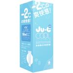 【夏季限定】G PROJECT 【夏季限定】Ju-C PUTI[ジューシープチ] COOL【ローション】付き UGPR-073