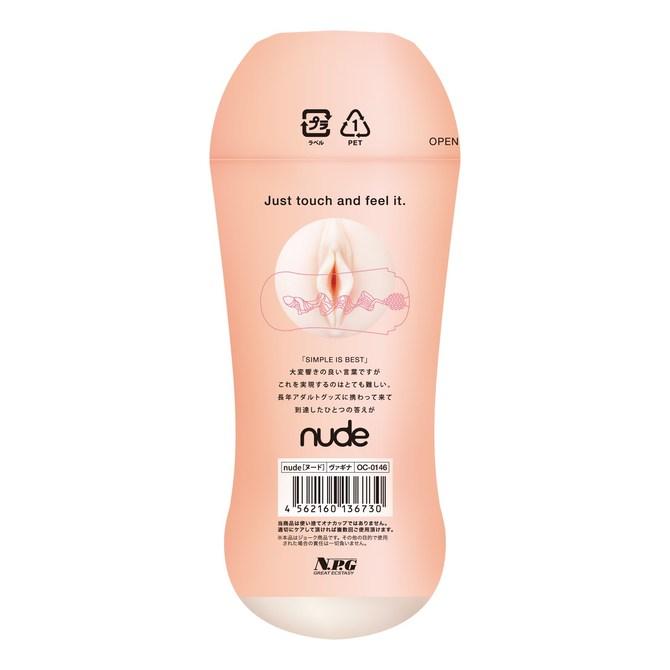 nude ヴァギナ 商品説明画像2