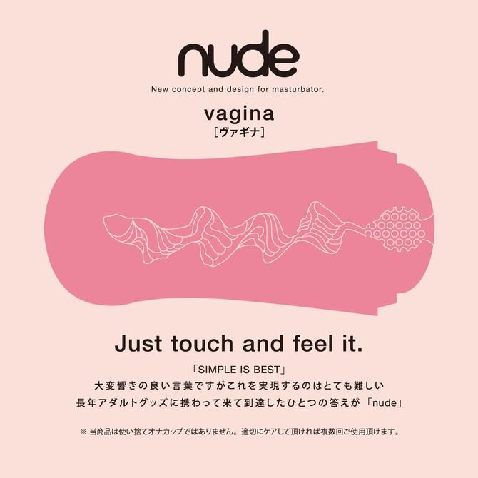 nude ヴァギナ 商品説明画像4