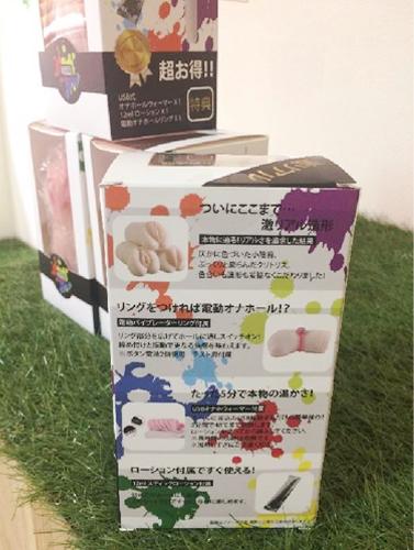 【販売終了・アダルトグッズ、大人のおもちゃアーカイブ】8回目 OL赤井さん 商品説明画像3