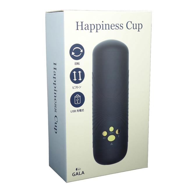 Luoge(ルーグ)LG-361 Happiness Cup ハピネスカップ  回転とピストン機能付き電動ホール ◇ 商品説明画像8
