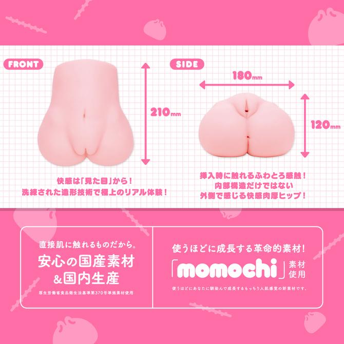【50〜60%OFF!】G PROJECT NIKU-MAN[にくまん]2200【ローション】付き 商品説明画像3