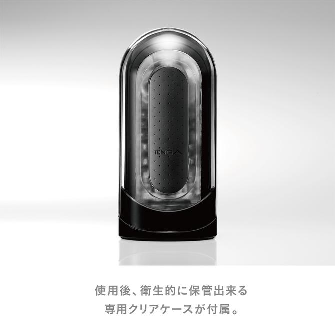 【業界最安値!】 TENGA FLIP 0 [ZERO] BLACK テンガ フリップ ゼロ ブラック【ミニローション付き】 繰り返しタイプ TFZ-002 商品説明画像2