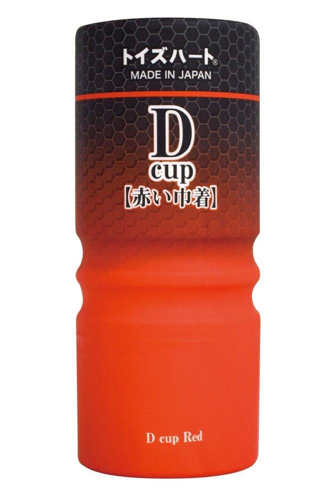 ディーカップ 赤い巾着(D cup RED) 商品説明画像1