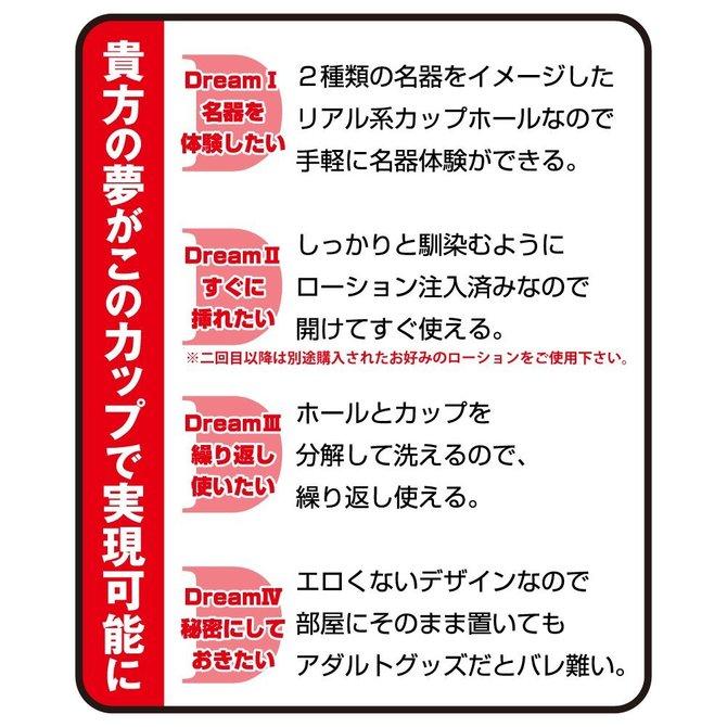 ディーカップ 赤い巾着(D cup RED) 商品説明画像5