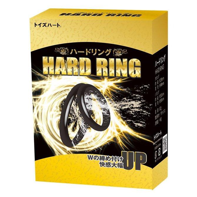 【販売終了・アダルトグッズ、大人のおもちゃアーカイブ】ハードリング 商品説明画像1