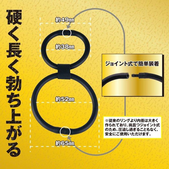 【販売終了・アダルトグッズ、大人のおもちゃアーカイブ】ハードリング 商品説明画像3