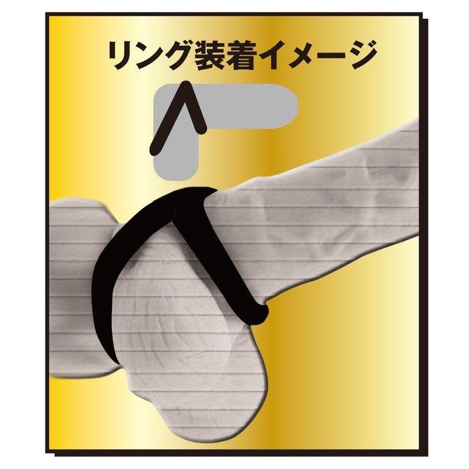 【販売終了・アダルトグッズ、大人のおもちゃアーカイブ】ハードリング 商品説明画像4