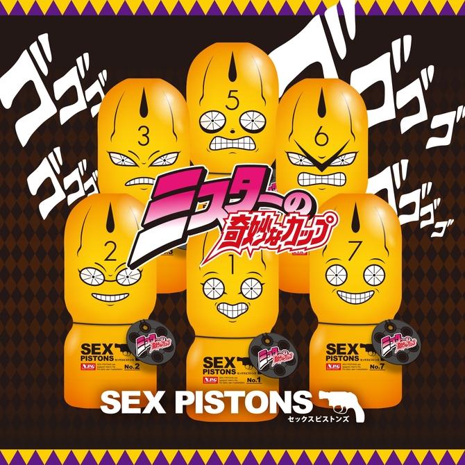 ミスターの奇妙なカップ セックスピストンズ No.1 商品説明画像4