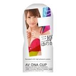 AV ONA CUP #005 三原ほのか