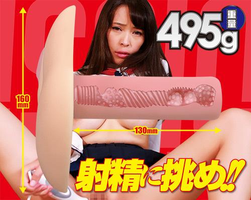 ミッション:ティンポッシャブル Vol.01 真木今日子 商品説明画像4